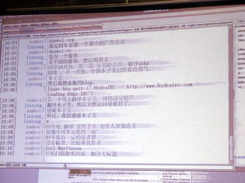 2009全球IPv6峰会(5)见到Rebecca - sz1961sy - 沈阳(sz1961sy)的网易博客
