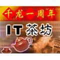 关于光明博客互动征求一下大家意见 - sz1961sy - 沈阳(sz1961sy)的网易博客