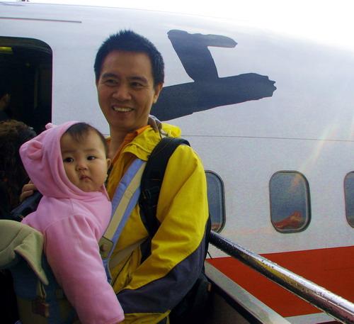 北京到金华飞机时刻表