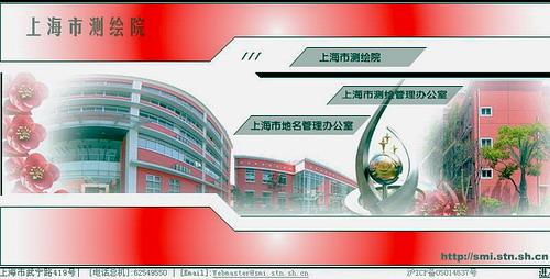 2006年十大网络纠纷案(10)上海测绘院告电子地图侵权案 - sz1961sy - 沈阳(sz1961sy)的网易博客