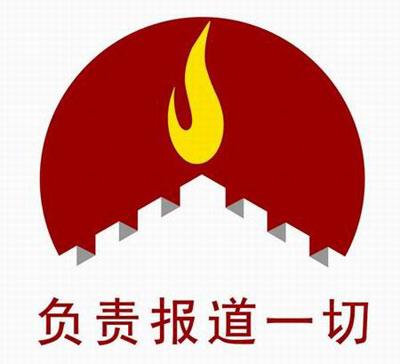 2006年十大网络纠纷案(6)《新京报》诉TOM案 - sz1961sy - 沈阳(sz1961sy)的网易博客