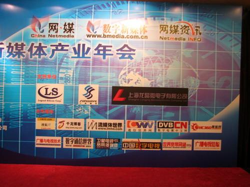 说说十进制网络(2)地面数字电视不需要IPv9 - sz1961sy - 沈阳(sz1961sy)的网易博客