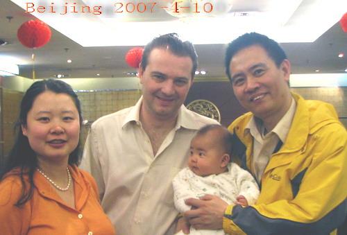 2009全球IPv6峰会(3)会议影响力大 - sz1961sy - 沈阳(sz1961sy)的网易博客