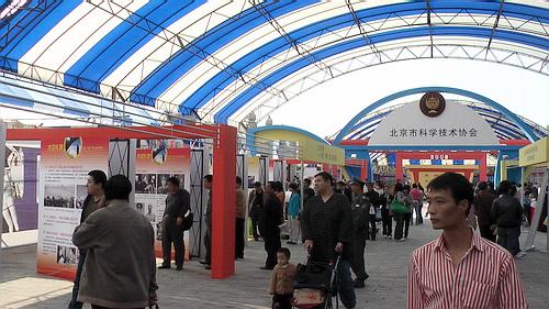 一家子遛弯第8届北京图书节(3)科普展示吸引人  - sz1961sy - 沈阳(sz1961sy)的网易博客