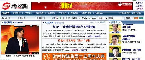 外人看刘韧兄事件(2)趣看奇虎高层几个版本 - sz1961sy - 沈阳(sz1961sy)的网易博客