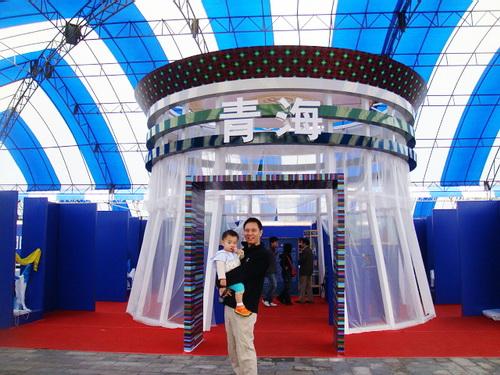 一家子遛弯第8届北京图书节(7)各式摊位秀一秀 - sz1961sy - 沈阳(sz1961sy)的网易博客