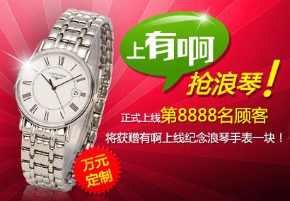 """百度""""有啊""""涉嫌违法在中国正式揭幕招用户 - sz1961sy - 沈阳(sz1961sy)的网易博客"""
