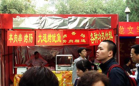一家子遛弯第8届北京图书节(10)其他各式观闻汇 - sz1961sy - 沈阳(sz1961sy)的网易博客