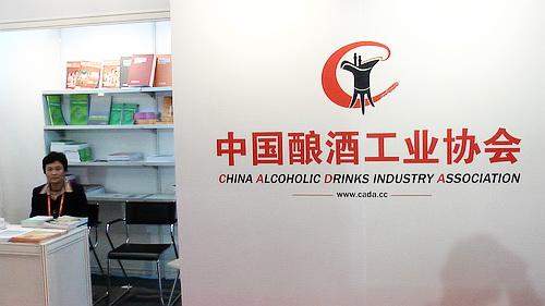沈瑗杰游第8届国际啤酒设备展(4)厂商巡航录  - sz1961sy - 沈阳(sz1961sy)的网易博客