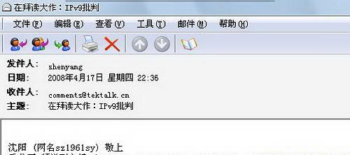"""与""""弯曲评论""""的缘份(2)收到高飞主编邮件 - sz1961sy - 沈阳(sz1961sy)的网易博客"""