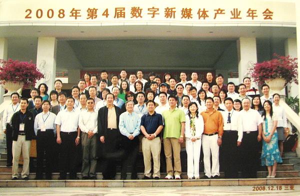 22日晚回到北京 2009年关注付费电视和CMMB - sz1961sy - 沈阳(sz1961sy)的网易博客
