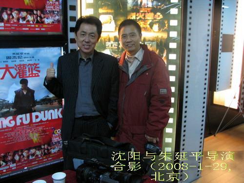 娱人娱己播报(1)序 - sz1961sy - 沈阳(sz1961sy)的网易博客