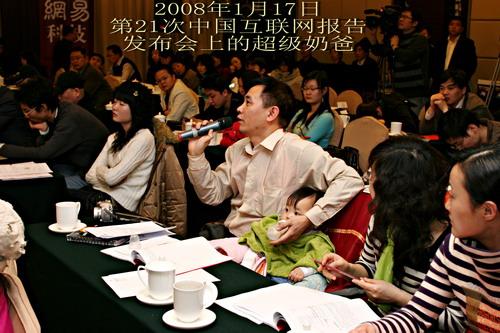 给IPv9专家科普(4)超级奶爸给张庆松博士讲历史 - sz1961sy - 沈阳(sz1961sy)的网易博客