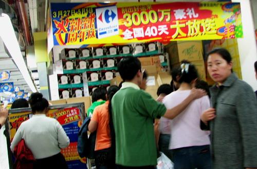 直击:家乐福国展店周末客人少 员工最受伤害 - sz1961sy - 沈阳(sz1961sy)的网易博客