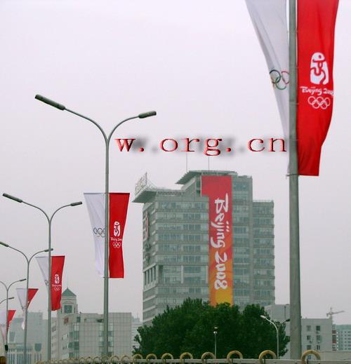 7月30日:四环路上遇北京奥运开幕式首次鸟巢带妆彩 - sz1961sy - 沈阳(sz1961sy)的网易博客