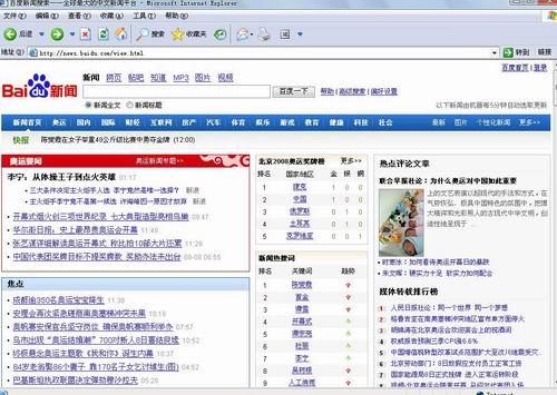 说说赛事(2)为广东老乡陈夑霞鼓掌 - sz1961sy - 沈阳(sz1961sy)的网易博客