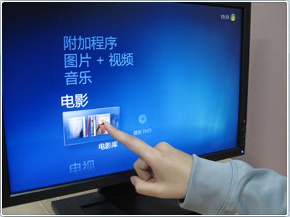 数字家庭生活时代--机顶盒和电脑电视 - sz1961sy - 沈阳(sz1961sy)的网易博客