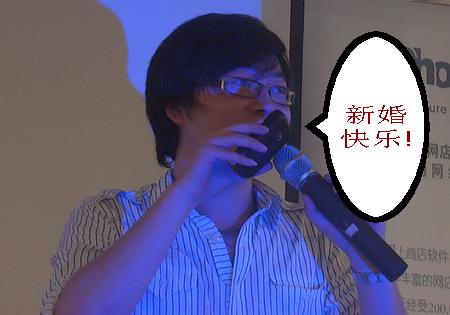 """参加""""互联网村""""聚会(3)精彩瞬间 - sz1961sy - 沈阳(sz1961sy)的网易博客"""