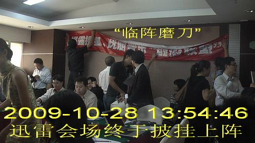 """影视片批发商""""正版化""""(1)深圳直击 - sz1961sy - 沈阳(sz1961sy)的网易博客"""