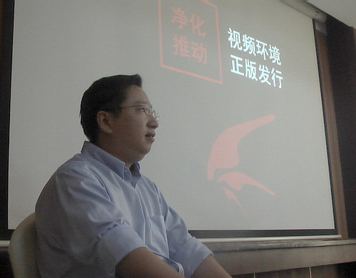 """影视片批发商""""正版化""""(3)主角亮相 - sz1961sy - 沈阳(sz1961sy)的网易博客"""