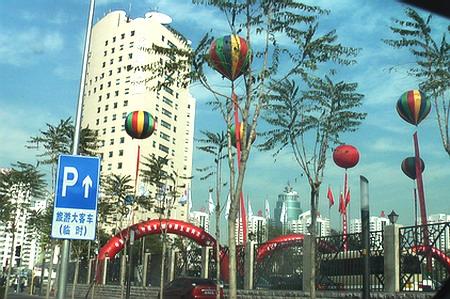 2009中国互联网大会[引言] - sz1961sy - 沈阳(sz1961sy)的网易博客