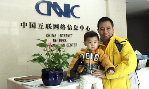 儿子沈瑗杰2岁,奶爸任职2周年! - sz1961sy - 沈阳(sz1961sy)的网易博客
