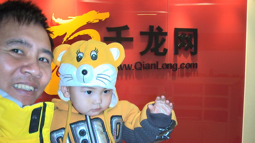 献给2009年牛年第一组相片 - sz1961sy - 沈阳(sz1961sy)的网易博客