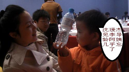2009中国互联网大会(3)新老朋友 - sz1961sy - 沈阳(sz1961sy)的网易博客