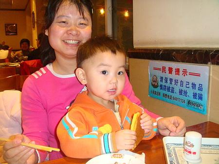 夫妇给儿子沈瑗杰庆祝二周岁生日 - sz1961sy - 沈阳(sz1961sy)的网易博客