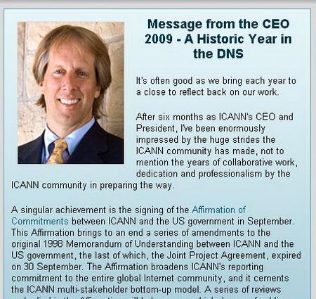 ICANN预料:新类别顶级域名2013年才能开放申请 - sz1961sy - 沈阳(sz1961sy)的网易博客
