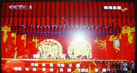 09春节假北京生活录(1)气候特干燥而特冷 - sz1961sy - 沈阳(sz1961sy)的网易博客