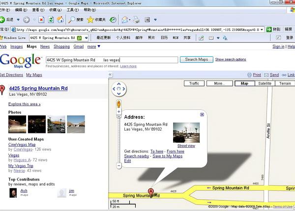 2009年随感录(6)从baobei.com到Gxogle的假新闻 - sz1961sy - 沈阳(sz1961sy)的网易博客