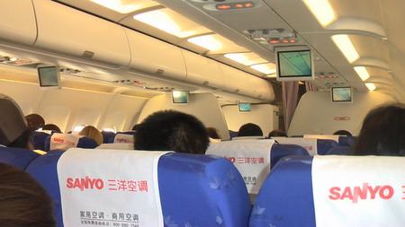 一家子飞往马尼拉(5)厦门机场转机
