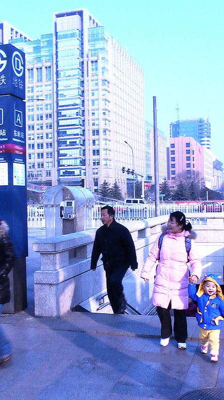 09春节假北京生活录(7)初二王府井遇警犬 - sz1961sy - 沈阳(sz1961sy)的网易博客