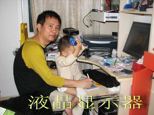 电脑显示器体验(1)纯平时代这么快结束 - sz1961sy - 沈阳(sz1961sy)的网易博客
