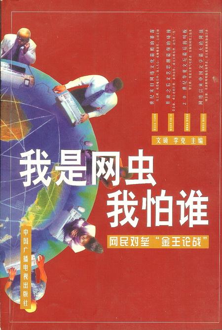 博客写作原则(37)用户心态写真实 - sz1961sy - 沈阳(sz1961sy)的网易博客