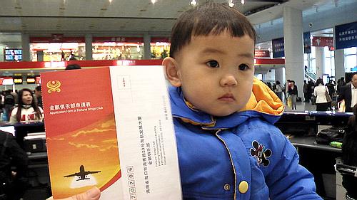 沈瑗杰第5次到西安(2)成了金鹏俱乐部会员 - sz1961sy - 沈阳(sz1961sy)的网易博客