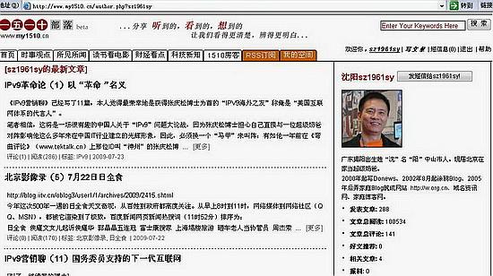 说说1510部落(4)我的十万访问 - sz1961sy - 沈阳(sz1961sy)的网易博客