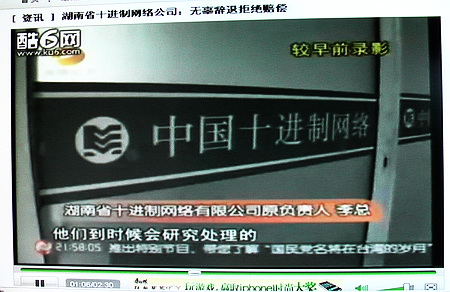 IPv9营销聊(20)程局长仙逝谁掌未来? - sz1961sy - 沈阳(sz1961sy)的网易博客