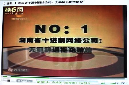 IPv9营销聊(19)湖南公共频道让程局长露脸 - sz1961sy - 沈阳(sz1961sy)的网易博客