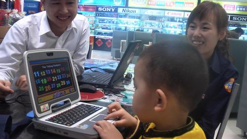 我家3岁儿子沈瑗杰开始单独玩QQ了  - sz1961sy - 沈阳(sz1961sy)的网易博客