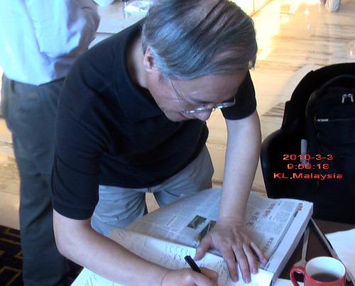 独家连线:第三位新当选ICANN董事华人吴国雄 - sz1961sy - 沈阳(sz1961sy)的网易博客