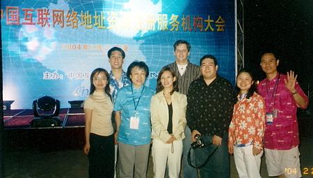 CN域名海外注册商体系(4)海外注册商优劣势 - sz1961sy - 沈阳(sz1961sy)的网易博客