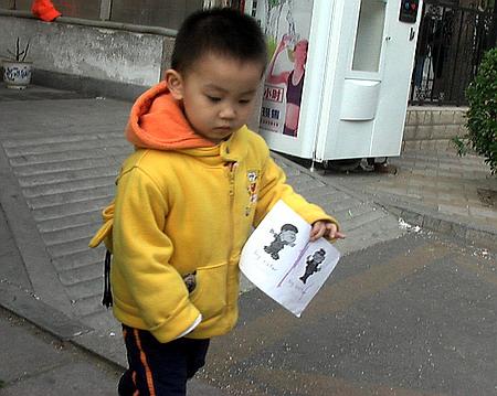 三岁3个月的儿子沈瑗杰第一幅爱不释手画作 - sz1961sy - 沈阳(sz1961sy)的网易博客