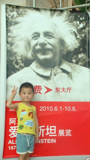 沈瑗杰到中国科学馆新馆科学之旅 - sz1961sy - 沈阳(sz1961sy)的网易博客