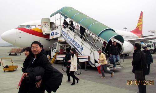 2010年12月31日当北京出发飞往贵阳的飞机从
