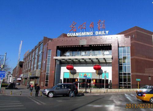 2011年春节(1)北京市委市政府提前拜年 - sz1961sy - 沈阳(sz1961sy)的网易博客