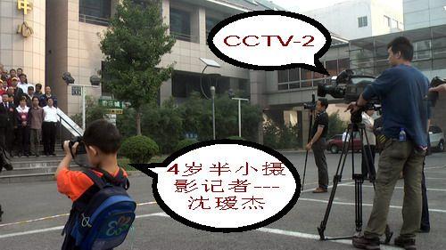 4岁半小摄影记者---沈瑷杰 - sz1961sy - 沈阳(sz1961sy)的网易博客