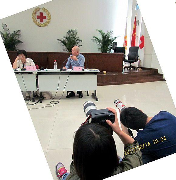 红会与红监会(3)红监会委员的利益冲突纠结 - sz1961sy - 沈阳(sz1961sy)的网易博客