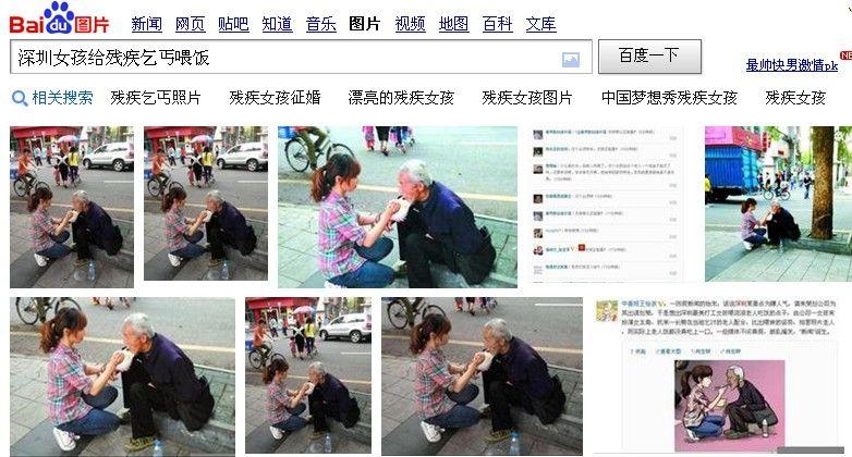 走近红会(2)沫黑红会的北漂女孩 - sz1961sy - 沈阳(sz1961sy)的网易博客